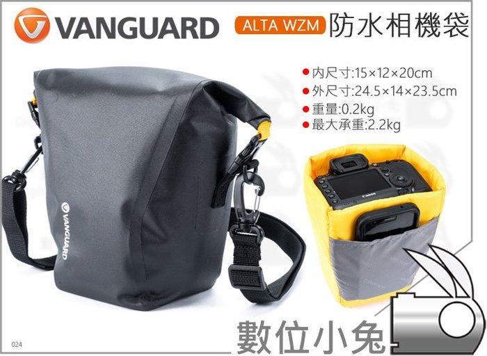 數位小兔【VANGUARD 精嘉 防水相機包 側背 斜背 ALTA WZM】防水 耐刮 SLR鏡頭 公司貨
