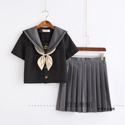 日系正统jk制服软妹长袖水手服女中间服学生装校服班服学院风套装(短袖)