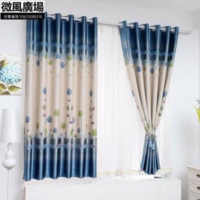 【微風廣場】窗簾全遮光短簾布藝客廳臥室...