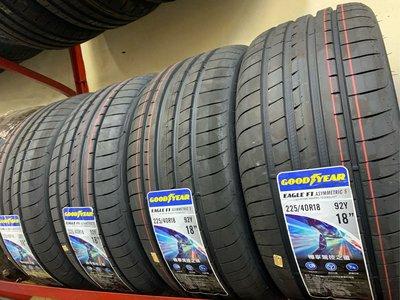 固特異輪胎 F1A5 225/40/18 ps4 Benz Bmw Audi vw Volvo