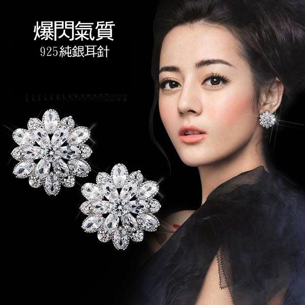 韓國925純銀耳針女耳釘耳飾玫瑰金 白金氣質簡約鑽石花朵誇張大耳環墜防過敏婚禮 訂婚禮服宴會609