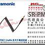 凱西直播館【 saramonic SR- PMC1 uwmic系列...