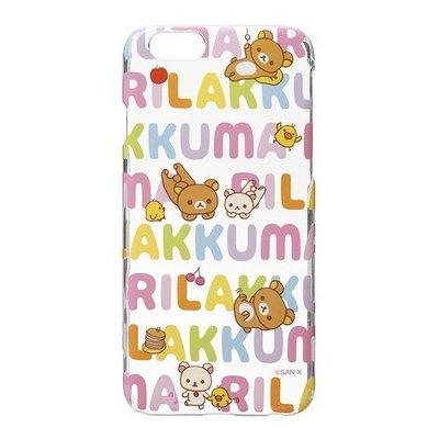 尼德斯Nydus~* 日本正版 San-X 拉拉熊 懶懶熊 透明硬殼 手機殼 字母款 4.7吋 iPhone6