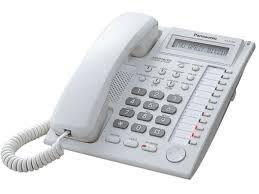 《旭永科技商用電話總機》國際牌KXT-7730X(白/黑)數位顯示話機/東訊/聯盟/通航/傳康/國際牌/NEC/騰翔