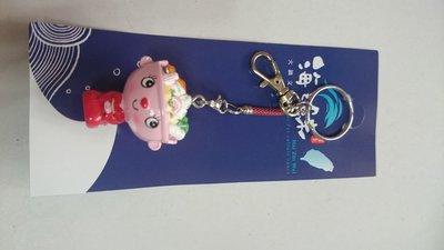 海之鮇可愛鑰匙圈、附手電筒鑰匙圈、皮帶造型鑰匙圈