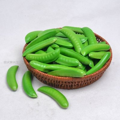 [MOLD-D00300] 塑料模型仿真蔬菜假水果 櫥櫃飯店裝飾品 仿真碗豆扁豆荷蘭豆