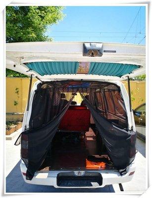 豪車房車訂制紗窗Toyota previa ZINGER SIENTA 中華得利卡 房車尾門紗窗 移門紗窗 磁吸側門紗窗