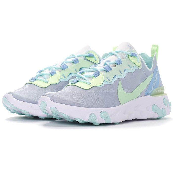 【hank40a】NIKE REACT ELEMENT 55 女款 輕量 運動鞋 休閒鞋 跑鞋 BQ2728-100