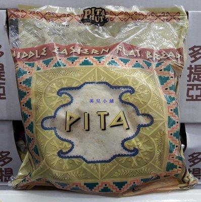 美兒小舖COSTCO好市多代購~FABRICA 多提亞 PITA 皮塔餅(710g/袋,共10片)全素
