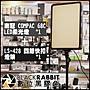 數位黑膠兔【 南冠 COMPAC 68C LED 柔光燈 ...