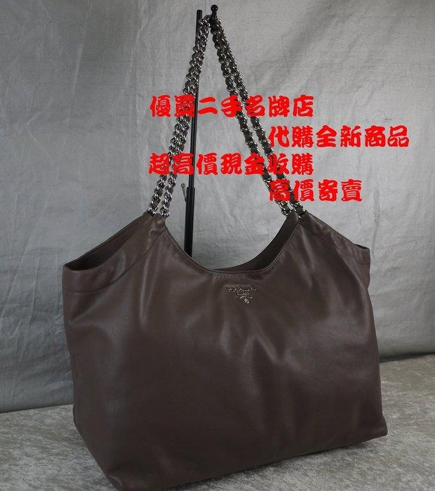 ☆優買二手名牌店☆ PRADA BR4487 摩卡 咖啡 灰 色 全皮 銀鍊 肩背包 托特包 CABAS 購物包 美品