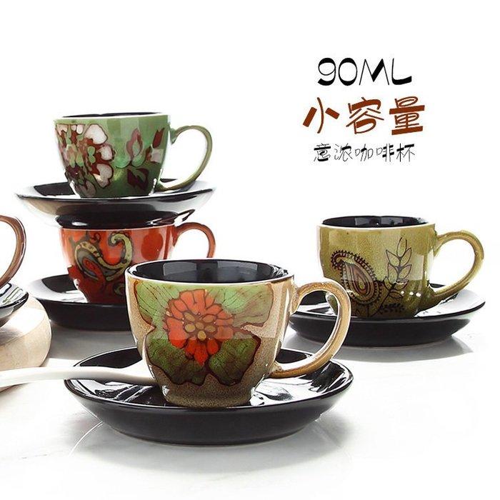 衣萊時尚-【清倉甩賣】90ml意式濃縮咖啡杯碟套裝創意小號容量迷你拿鐵杯子