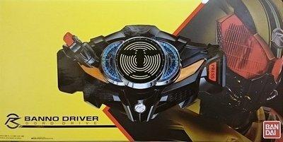 幪面超人 Kamen Rider Drive Dx Banno Driver 變身腰帶  golden belt