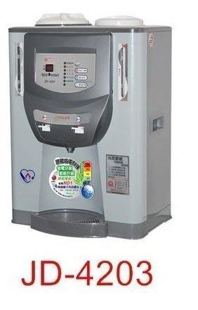 【免運費】晶工牌 光控溫熱全自動開飲機 JD-4203