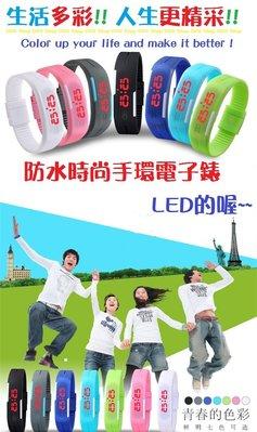 LED 運動 手錶 手環 對錶 情侶錶 手鐲 果凍錶 兒童錶 電子錶   (A002) DINISHOP 滿百才出貨