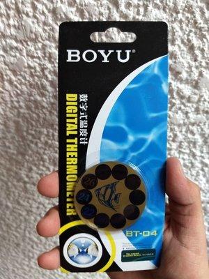 柴灣水中情 Boyu圓形溫度貼BT-04
