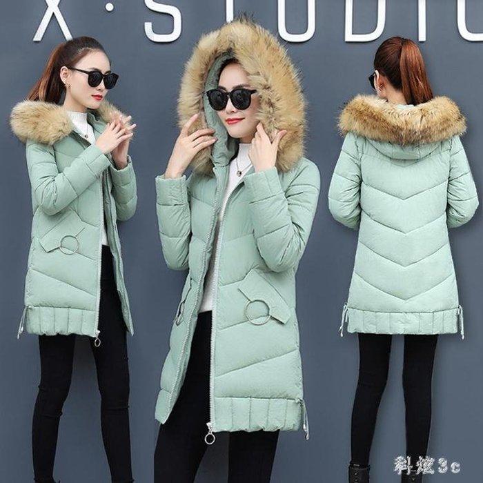 冬季棉衣女長款羽絨服新款大碼羽絨棉韓版修身中長款外套女冬加厚棉衣服 qf11465