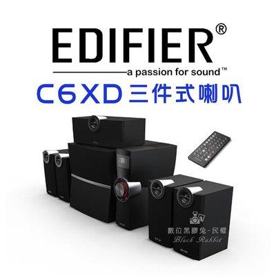 數位黑膠兔【 C6XD 5.1 聲道 多媒體 喇叭 】 木質 揚聲器 音響 耳機 立體聲 紅外線 遙控 USB SD卡