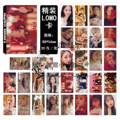 【首爾小情歌】(G)I-DLE (女)孩子們 演唱會應援 團體款 小卡 周邊 文具 應援 LOMO 小卡組
