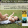 【M&B】本月促銷=獨家設計款Chao-U mama熱銷萬用尿布墊{彩妍黑)日本布料,台灣製)