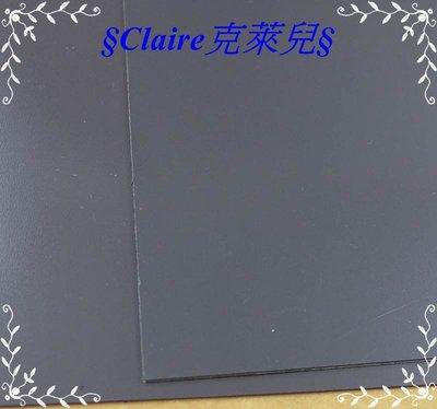 §Claire克萊兒§軟性磁鐵片(無背膠) 2mmX60cmX60cm 橡膠磁鐵/軟磁鐵/剪刀可裁切/DIY材料