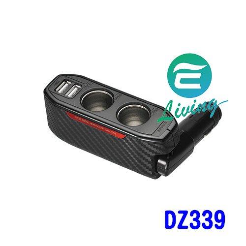 【易油網】CARMATE    雙孔+2USB插座2.4A(碳纖紅)直插式點煙器  DZ339
