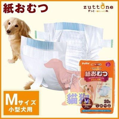 **貓狗大王**新款日本PETIO 介護尿布褲專用尿布20入【M號】也可搭配生理褲使用