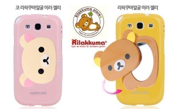韓國拉拉熊手機殼三星 Note 5 Note 4 3 S7 Edge J7 A8保護殼手機套支架軟殼iphone 6 S Plus iphone 7 Plus