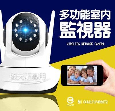 【I & K 生活館】無線智能監視器 ...