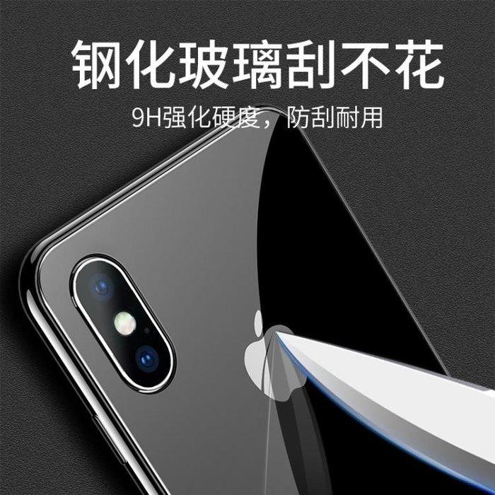 iPhone Xs Max手機殼蘋果x新款iphonex硅膠XsMax透明潮牌YWZJ2710