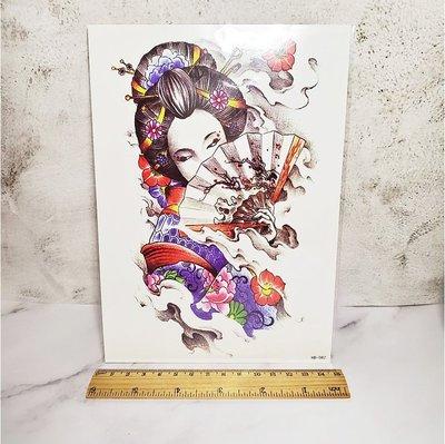 【萌古屋】花魁花臂手臂大圖 - 男女防水紋身貼紙刺青貼紙HB-082