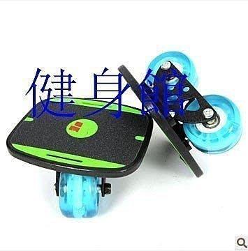 【優上精品】五代漂移板戶外極限運動 四六代大板合金分體滑板 四輪滑板(Z-P3156)