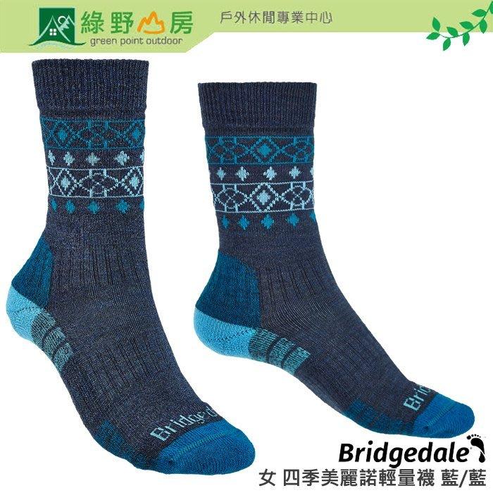 綠野山房》Bridgedale 英國 女 健行家中統羊毛襪 美麗諾輕量襪 登山 健行排汗襪 藍/藍 710095-119