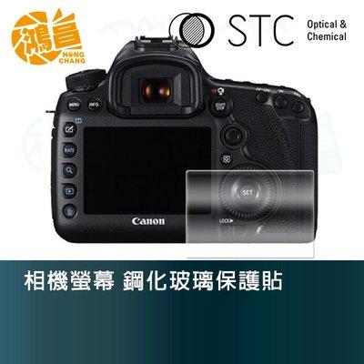 【鴻昌】STC 相機螢幕 鋼化玻璃保護貼 for Canon 5DS 玻璃貼