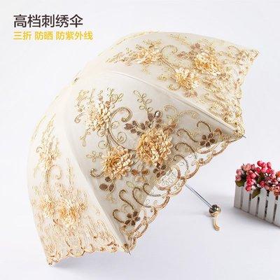 摺疊傘雨具折傘7-11全家正韓國版新款...