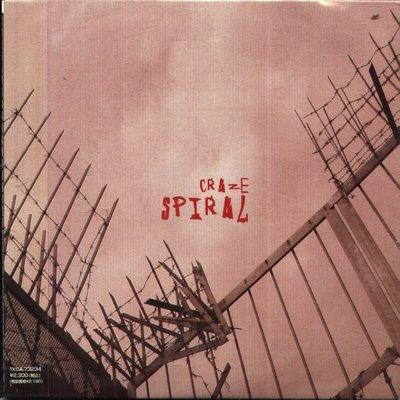 K - CRAZE - SPIRAL - 日版  Limited Edition - NEW