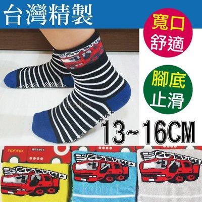 兔子媽媽/台灣製 車車寛口無痕止滑童襪24043-3 兒童襪子/造型童襪/消防車1