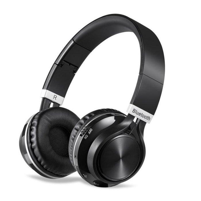 耳罩式耳機-L3無線藍芽耳機頭戴式游戲耳麥通用運動音樂重低音疊男女生潮