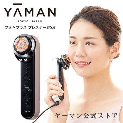 『J-buy』日本製~YAMAN M21 射頻美顏機 旗艦版 多功能 美容儀 EMS 導入 導出 眼部