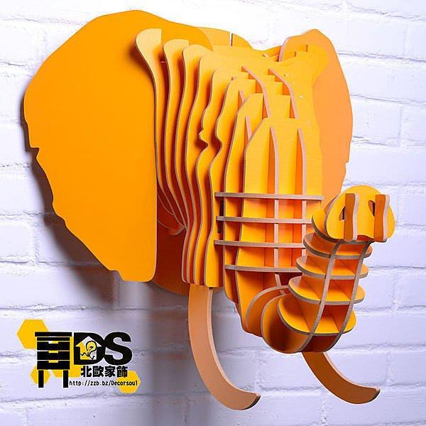 DS北歐家飾§ 復古仿舊LOFT設計復刻 黃色 大象頭壁掛 牆壁裝飾簡約壁飾掛件鄉村風格裝潢設計創意歐式文創組合文青