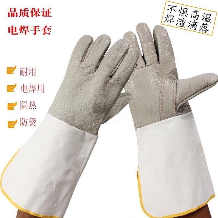 廠家~低價佳護 牛皮電焊手套加長焊工手套焊接隔熱耐用耐高溫勞保手套