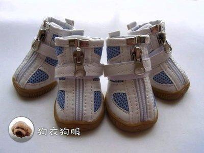 狗衣狗服│cute牛筋底網狀透氣休閒鞋/寵物鞋子/狗狗鞋子-藍色/小中型犬1~3號