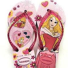 【巴西美鞋代購】Havaianas 哈瓦仕 女童 大人 白雪 美人魚 睡美人 阿拉丁 公主 夾腳拖鞋 沙灘拖 親子鞋