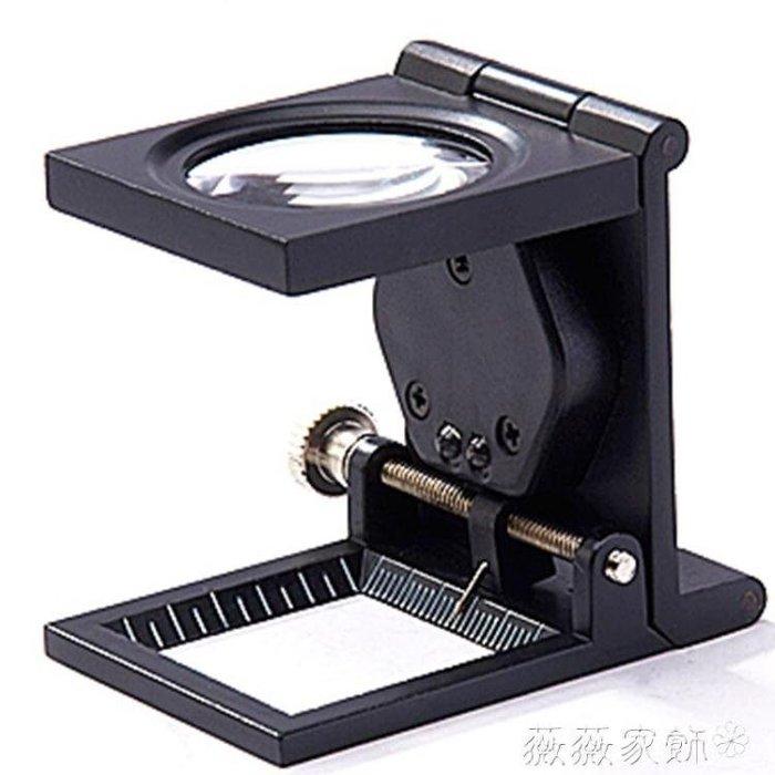 放大鏡 帶LED燈金屬10倍照布鏡刻度折疊桌面式放大鏡密度鏡紡織物數紗鏡 微微家飾
