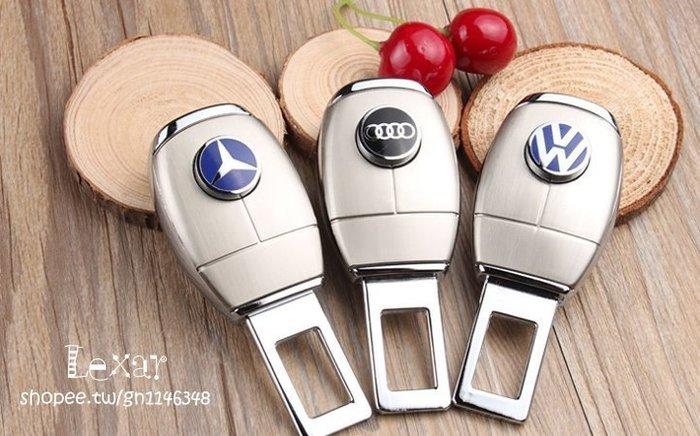汽車子母插扣雙用延長器多功能安全插銷大眾本田豐田寶馬賓士BWM安全汽車延長現代