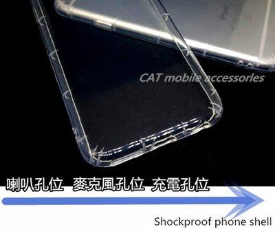 空壓殼 氣墊殼 Asus Zenfone Max M1 Pro ZB602KL ZB555KL 防摔殼 保護殼 手機殼