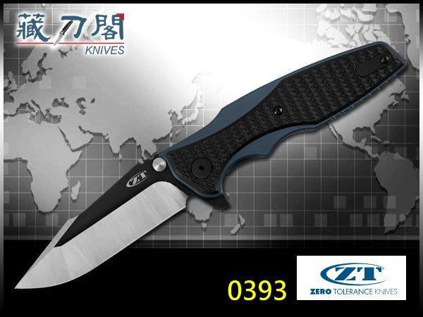 《藏刀閣》ZERO TOLERANCE-(0393)Hinderer KVT Flipper快開折刀