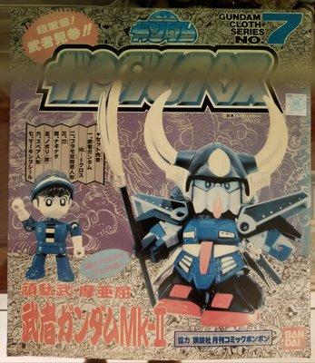 極罕 1989年制 Bandai 中古 SD Gundam Cloth Series 7 頑駄武 摩亞屈 MK II
