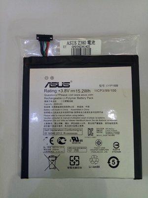 相容華碩 Asus ZenPad 8.0 電池 Z380KL P024 內建電池 C11P1505 平板電池 現貨
