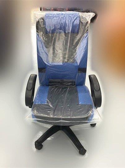 【宏品二手家具】二手家具 家電買賣 EA7262AA*全新大型藍色透氣網OA椅* 全新/二手OA辦公椅電腦椅特價
